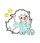 すけぱか(個別スタンプ:29)