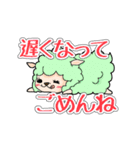 すけぱか(個別スタンプ:30)