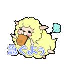 すけぱか(個別スタンプ:31)