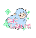 すけぱか(個別スタンプ:32)