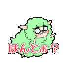 すけぱか(個別スタンプ:35)