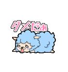すけぱか(個別スタンプ:37)