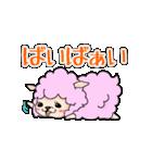 すけぱか(個別スタンプ:38)