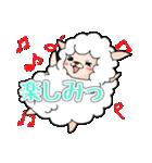 すけぱか(個別スタンプ:39)