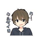 テキトーな男の子(個別スタンプ:02)