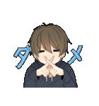 テキトーな男の子(個別スタンプ:05)