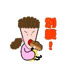 おばはんの日常(個別スタンプ:02)