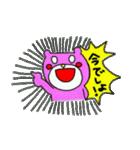 びっくまのカップルスタンプ(個別スタンプ:03)