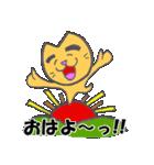 太眉ネコと桃色ウサギ(個別スタンプ:2)