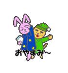 太眉ネコと桃色ウサギ(個別スタンプ:3)