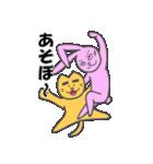太眉ネコと桃色ウサギ(個別スタンプ:4)