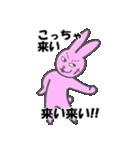 太眉ネコと桃色ウサギ(個別スタンプ:5)