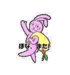 太眉ネコと桃色ウサギ(個別スタンプ:6)