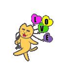 太眉ネコと桃色ウサギ(個別スタンプ:13)
