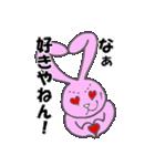 太眉ネコと桃色ウサギ(個別スタンプ:14)
