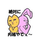 太眉ネコと桃色ウサギ(個別スタンプ:15)