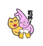 太眉ネコと桃色ウサギ(個別スタンプ:20)