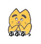 太眉ネコと桃色ウサギ(個別スタンプ:22)