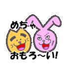 太眉ネコと桃色ウサギ(個別スタンプ:23)