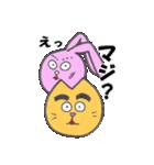 太眉ネコと桃色ウサギ(個別スタンプ:24)
