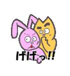 太眉ネコと桃色ウサギ(個別スタンプ:25)