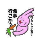 太眉ネコと桃色ウサギ(個別スタンプ:26)