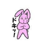 太眉ネコと桃色ウサギ(個別スタンプ:29)