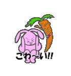 太眉ネコと桃色ウサギ(個別スタンプ:30)