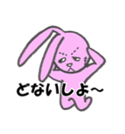 太眉ネコと桃色ウサギ(個別スタンプ:31)