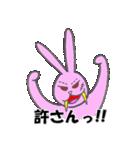 太眉ネコと桃色ウサギ(個別スタンプ:35)