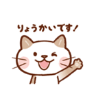 手描き風!ネコねこ日常スタンプ(個別スタンプ:1)