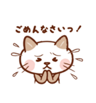 手描き風!ネコねこ日常スタンプ(個別スタンプ:02)