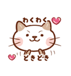 手描き風!ネコねこ日常スタンプ(個別スタンプ:3)
