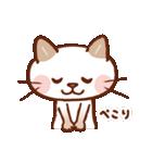 手描き風!ネコねこ日常スタンプ(個別スタンプ:9)