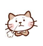 手描き風!ネコねこ日常スタンプ(個別スタンプ:11)