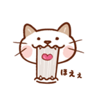 手描き風!ネコねこ日常スタンプ(個別スタンプ:15)
