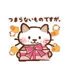 手描き風!ネコねこ日常スタンプ(個別スタンプ:17)