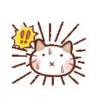 手描き風!ネコねこ日常スタンプ(個別スタンプ:20)