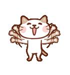 手描き風!ネコねこ日常スタンプ(個別スタンプ:22)