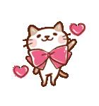 手描き風!ネコねこ日常スタンプ(個別スタンプ:23)