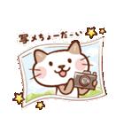 手描き風!ネコねこ日常スタンプ(個別スタンプ:24)