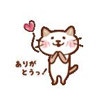 手描き風!ネコねこ日常スタンプ(個別スタンプ:29)
