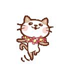 手描き風!ネコねこ日常スタンプ(個別スタンプ:31)