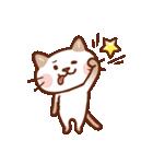 手描き風!ネコねこ日常スタンプ(個別スタンプ:33)