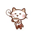 手描き風!ネコねこ日常スタンプ(個別スタンプ:36)