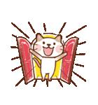 手描き風!ネコねこ日常スタンプ(個別スタンプ:39)