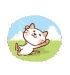 手描き風!ネコねこ日常スタンプ(個別スタンプ:40)
