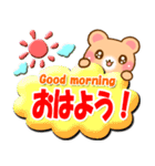 くまちゃんのメッセージ(個別スタンプ:01)
