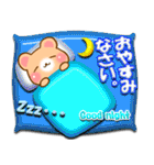 くまちゃんのメッセージ(個別スタンプ:02)