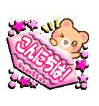 くまちゃんのメッセージ(個別スタンプ:03)